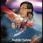 A Scientific Journey from Wakefields to Astrophysics and Fusion : A Symposium in Honor of Toshiki Tajima