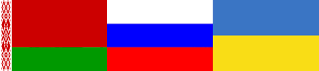 Russian Language Teacher Programme