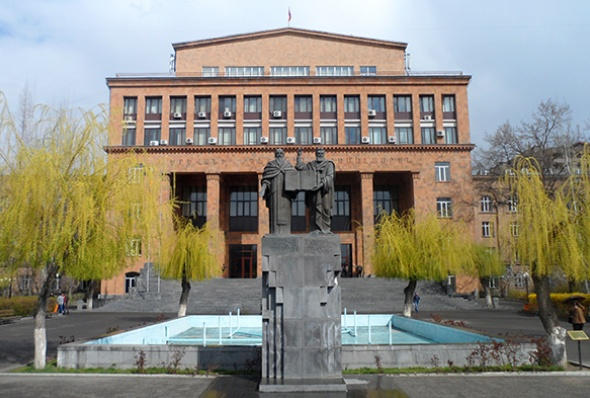 Main building of Yerevan State University