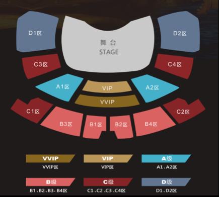 Han Show Seat Region