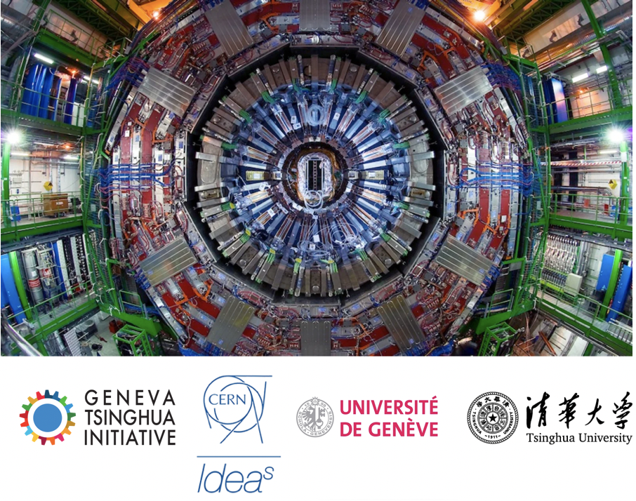 SDG Summer School 2019 at CERN (9 July 2019): How to get to